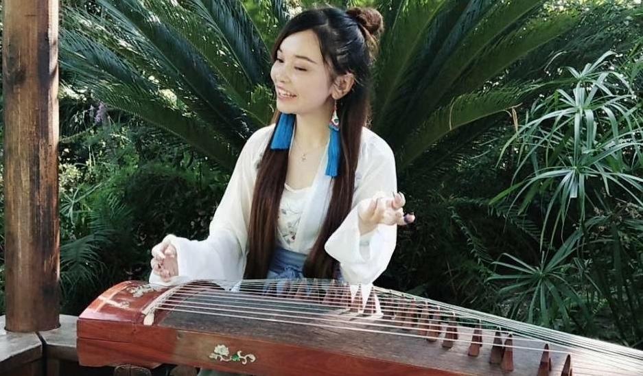 Yixin_Guzheng_B.jpg